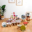凳子家用創意時尚實木小坐墩經濟型創意客廳小圓凳兒童卡通矮凳子 ATF 夏季新品