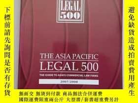 二手書博民逛書店the罕見Asia pacific legal 500 2007