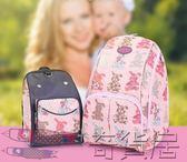 媽咪包雙肩包多功能大容量媽媽包雙肩