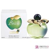 NINA RICCI Bella 貝拉甜心女性淡香水(80ml)-公司貨【美麗購】