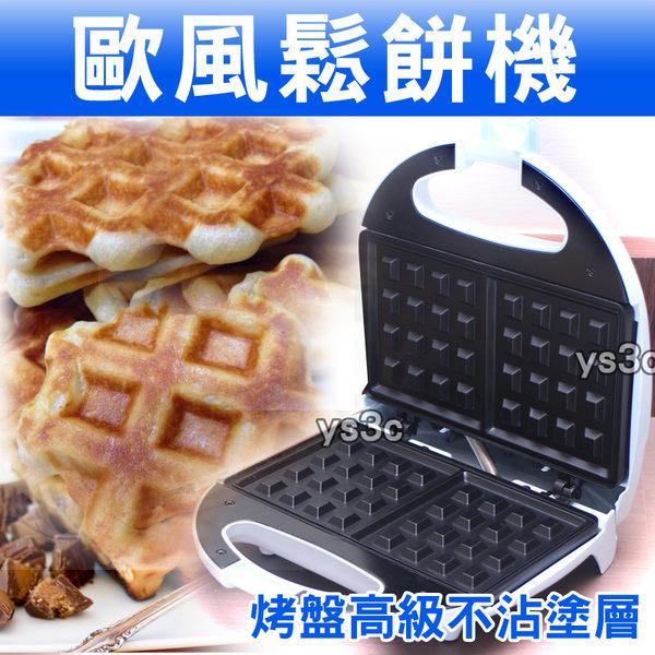 (開箱)AMBI 恩比歐風鬆餅機 方形鬆餅格 || 高級不沾粘塗層 || 過載保護裝置 || 安全外殼不燙手