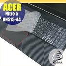 【Ezstick】ACER AN515-44 奈米銀抗菌TPU 鍵盤保護膜 鍵盤膜