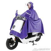 電動摩托車雨衣成人雙帽檐雨披男女單人頭盔雙面罩加大雨衣   潮流前線