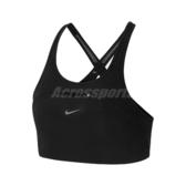 Nike 運動內衣 Swoosh Striped Sports Bra 黑 女款 中強度支撐 【ACS】 CJ0734-010