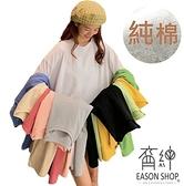 EASON SHOP(GW7692)實拍糖果多色長版OVERSIZE落肩寬鬆長袖素色棉T恤裙連身裙女上衣服大尺碼內搭衫