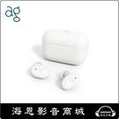 【海恩數位】日本 ag COTSUBU 真無線藍牙耳機 雪白