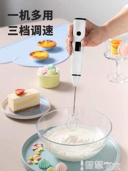 打蛋器 凱云打蛋器家用電動打奶泡打發奶油蛋清烘焙工具無線手動打蛋器 智慧