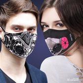 男女透氣抗菌防霧霾時尚口罩 秋冬防塵PM2.5可清洗易呼吸 BQ977『miss洛羽』