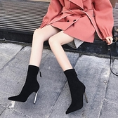 聖誕禮物尖頭中筒彈力靴襪靴女2021秋冬新款短靴高跟細跟加絨馬丁靴女