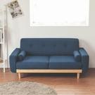 雙人沙發 沙發 椅子 和室椅【Y0010】雷思麗北歐木作2.5人座沙發(五色) 收納專科