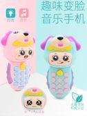 玩具手機兒童益智0-3歲1寶寶可咬防口水仿真嬰幼兒早教音樂電話2