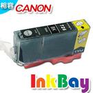 CANON CLI-751XL BK相片...
