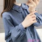 特賣牛仔襯衫娃娃領襯衫外套女韓版新款牛仔襯衣設計感小眾長袖春秋季上衣
