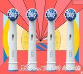 進口電動牙刷頭成人旋轉式4支裝牙刷頭EB20-4 艾美時尚衣櫥
