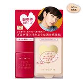 INTEGRATE柔焦輕透美肌粉底液持粧限定組OC10 30ml+長效控油美肌蜜粉餅1g