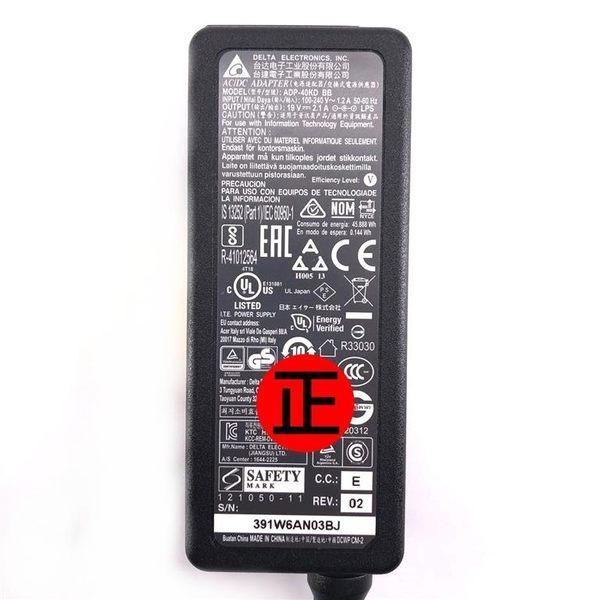 公司貨 宏碁 Acer 40W 原廠 變壓器 ViewSonic VX2370SMH-LED VX2370SMH-LED-CN VX2376 VX2453mh VX2476 VX2476-SMHD