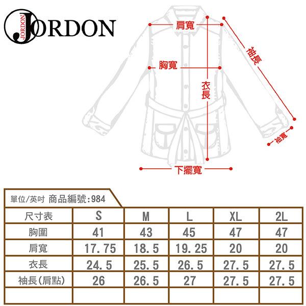 JORDON 橋登 JD984-桔 男超輕羽絨夾克 年輕款 超輕連帽羽絨外套