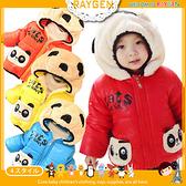 超Q圓仔熊貓造型口袋加厚連帽外套 防風外套