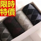 長襪 襪子禮盒 生日父親節禮物-男抗菌純棉防臭58e38【時尚巴黎】