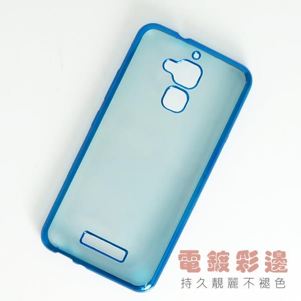 【超強韌】華碩 ASUS Zenfone 3 MAX ZC520TL X008DB 5.2吋 電鍍TPU軟套/輕薄保護殼/手機殼/防摔透明殼