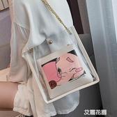 透明包包女2019秋季新款潮韓版百搭斜挎包單肩大包包大容量托特包『艾麗花園』