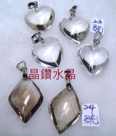 天然白水晶墜子*超值特賣中~歡迎批發下單~淨度高!