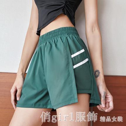 運動褲 運動短褲女防走光寬鬆假兩件高腰跑步瑜伽健身休閒舞蹈速干夏季薄 開春特惠