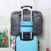 大號防水裝衣服收納袋行李袋子可套在拉桿箱上可摺疊旅行包整理包 露露日記