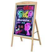 LED電子熒光板 原木黑板立式豪華廣告牌手寫發光板銀光板wy