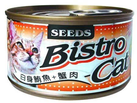 *~寵物FUN城市~*Bistro Cat 特級銀貓大罐《白身鮪魚+蟹肉170g》單罐賣場/凍罐/貓罐