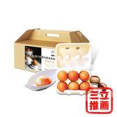 樂活生技香檳茸雞蛋(郭婞淳養身蛋)超值組-電電購