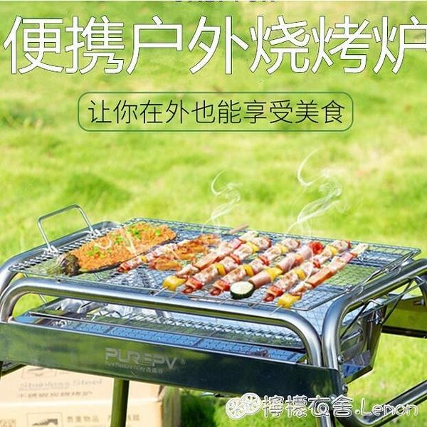 不銹鋼燒烤架戶外燒烤爐家用304烤網木炭燒烤爐全套碳烤爐架用具