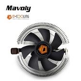 【Mavoly 松聖】ID-GOOLING 下吹式散熱器(DK-01T)