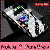 【萌萌噠】諾基亞 Nokia 9 PureView 兩片裝 柔性全屏高清 滿版6D水凝膜 軟膜 螢幕保護膜 防刮防指紋
