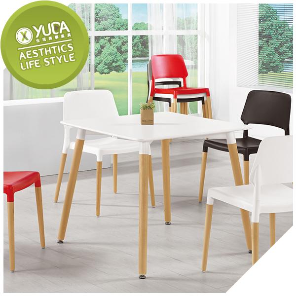 【YUDA】 奧斯本  2.6尺 餐桌   /  休閒桌  J0M 494-1