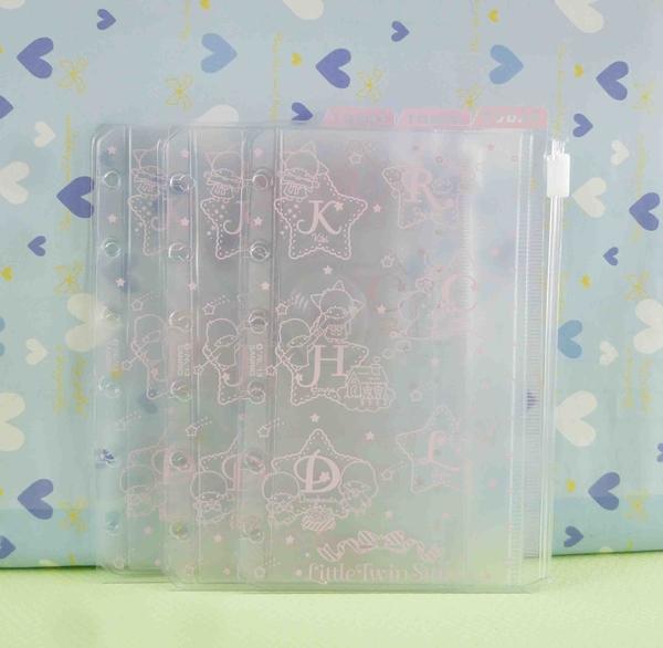 【震撼精品百貨】Little Twin Stars KiKi&LaLa 雙子星小天使~夾鏈袋附夾-星星
