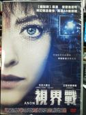 影音專賣店-P07-316-正版DVD-電影【視界戰】-克里夫歐文 亞曼達塞佛瑞