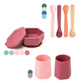 Tiny Twinkle 矽膠餐具系列(水杯/湯匙組/矽膠吸盤碗)多色可選