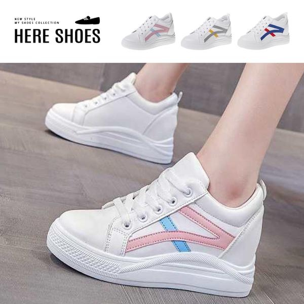 [Here Shoes] 內增高7.5CM小白鞋 綁帶圓頭包鞋 休閒百搭經典條紋 皮革楔型厚底-KNW812