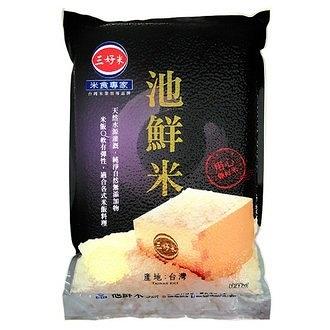 三好米 池鮮米 3kg【康鄰超市】