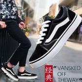帆布鞋男鞋夏季透氣韓版潮學生經典款板鞋休閒鞋運動鞋子男 萬聖節