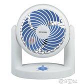 空氣循環扇家用靜音節能宿舍迷你渦輪台式風扇對流扇 港仔會社