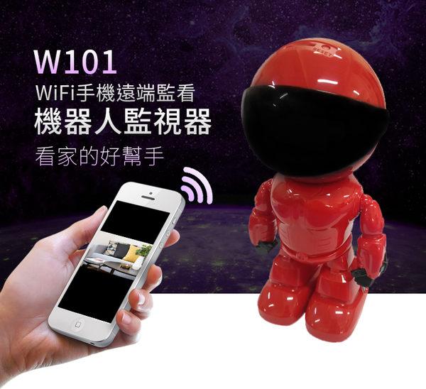 【北台灣】W101小米紅無線WIFI機器人監視器機器人針孔攝影機遠端監視器錄音筆竊聽器密錄器