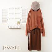 J-WELL oh雨天長袖棉T開衩鉛筆裙二件組(組合A491 8J1423焦糖+8J1309焦糖)