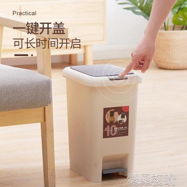 垃圾桶帶蓋腳踏式垃圾桶家用廁所衛生間客廳臥室廚房創意腳踩大號拉圾紓困振興快速出貨