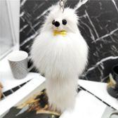 可愛狐貍毛絨掛件包包小掛飾背包裝飾品