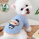 寵物服 米樂定制衛衣秋裝寵物狗狗幼犬泰迪貓咪博美雪納瑞比熊衣服 快速出貨