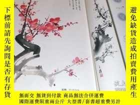 二手書博民逛書店Japanese罕見Ink wash painting How to draw Flower Bird and I