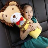 韓版可愛兒童汽車安全帶套護肩套加長毛絨女士卡通汽車安全帶抱枕  可然精品
