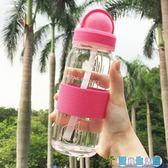 閨蜜玻璃吸管成人孕婦學生創意便攜兒童可愛防漏喝水杯LY3766『愛尚生活館』